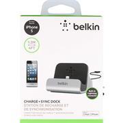 BELKIN LIGHTNING DOCK IPHONE SILVER